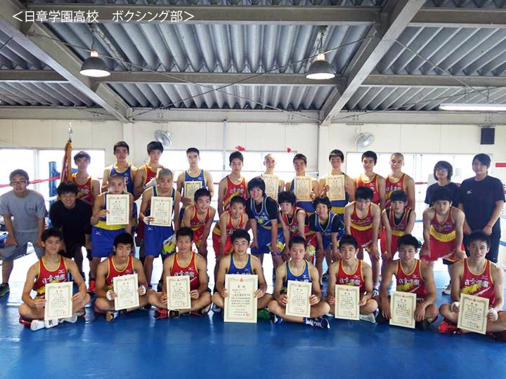 H27_soutai_boxing