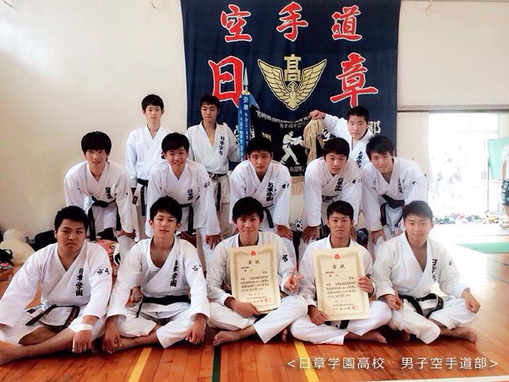 H27_soutai_ngh-karate